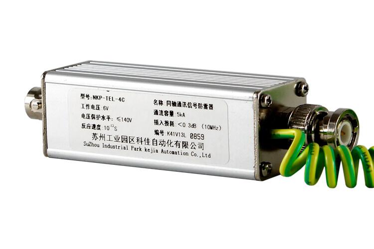 电气监控视频信号防雷器