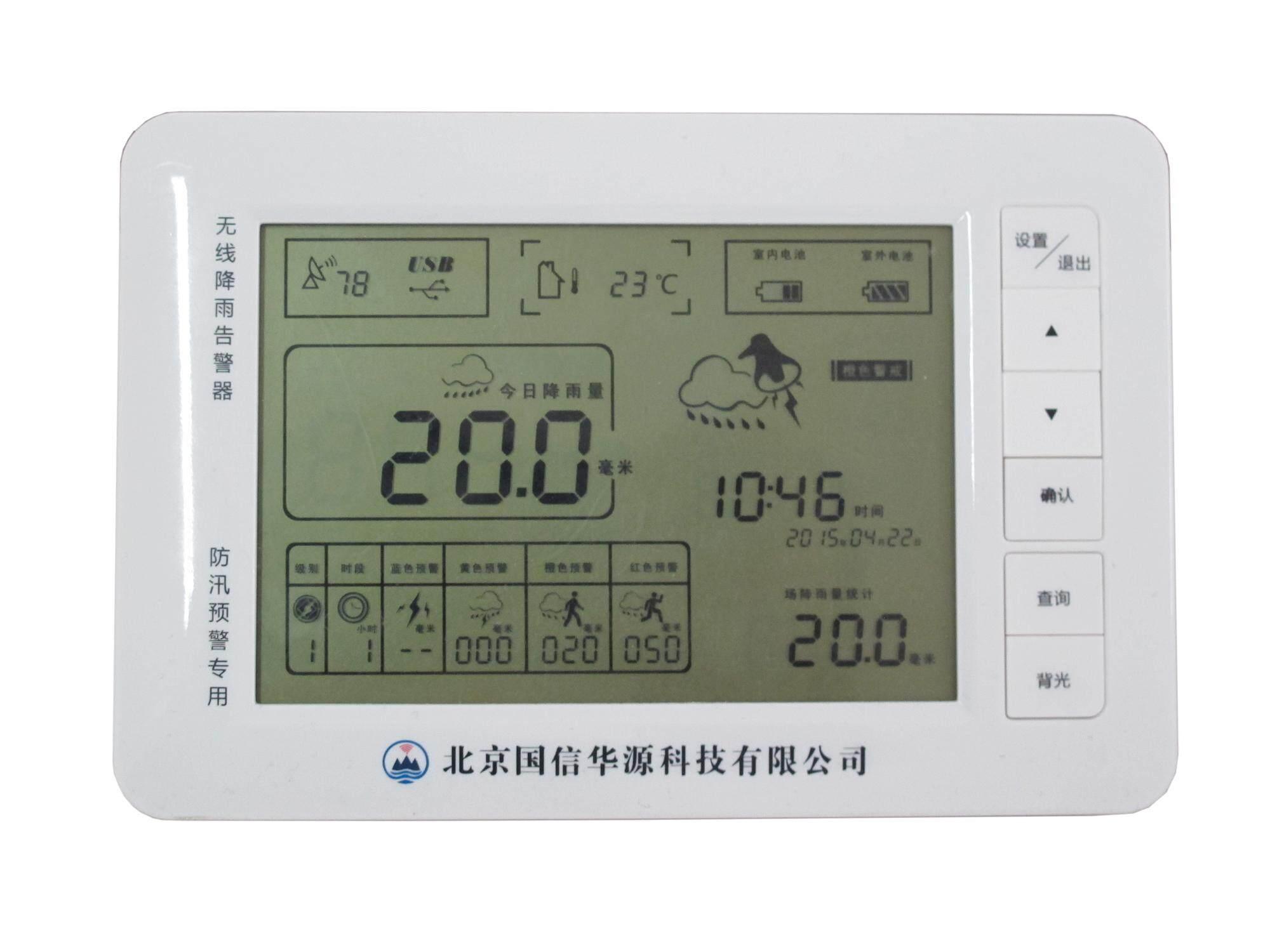 gx-8300型数字广播接线图