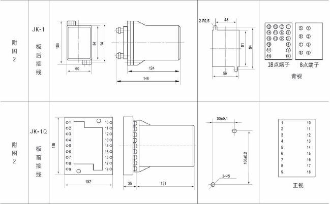 dx-15b/s;-dx-15b/s信号继电器-上海约瑟继电器厂