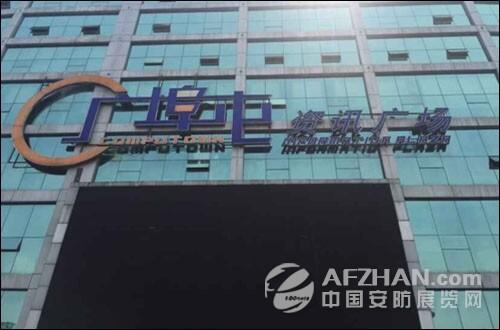 店巡礼在继续 武汉站安防品牌在延续