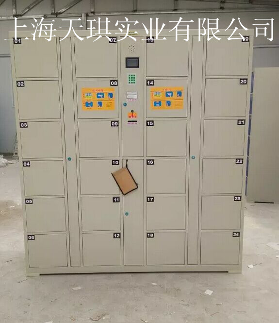 上海24门电子寄包柜