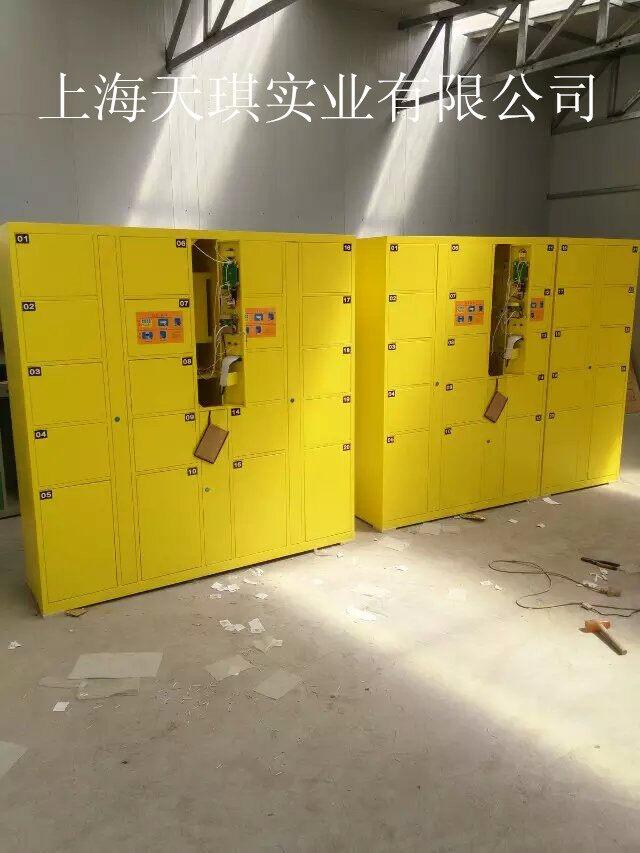 上海18門商場寄存櫃