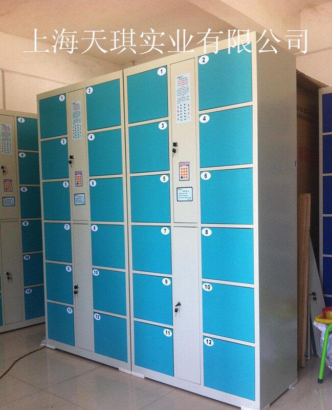 上海指纹超市寄存柜