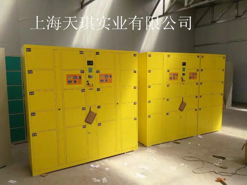 长沙24门电子储物柜