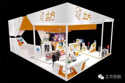 深圳物联网展厅设计