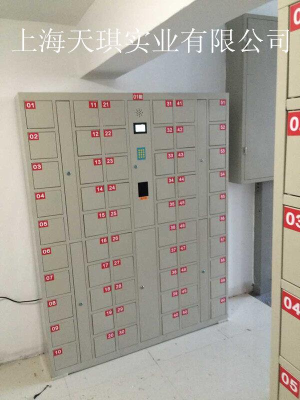 鄭州企事業單位存包櫃專賣