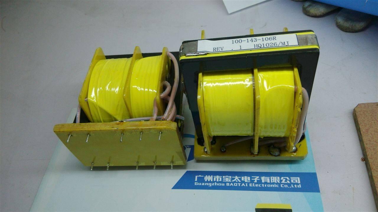 ee80开关电源变压器-供应llc电路用ee80开关电源变压器 大功率高频