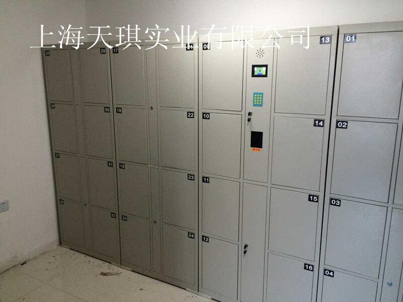徐州公检法专用存包柜专卖