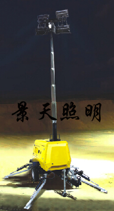 sfw6130b全方位移动照明灯塔