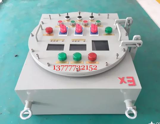 两地控制电机的连续运转电路图
