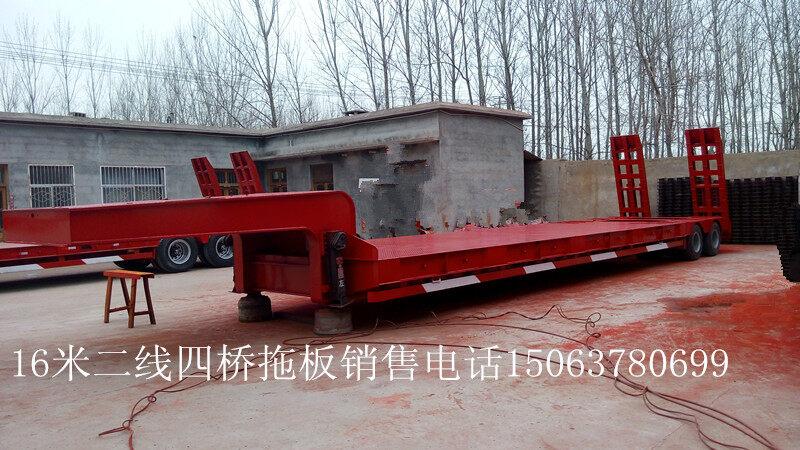 低平板式半挂车行走结构使用高强度国际钢材质