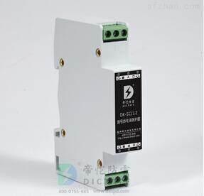 485信号防雷器