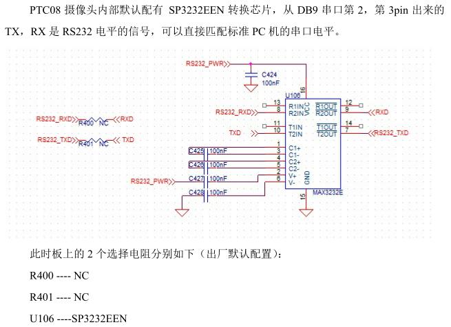 电路 电路图 电子 原理图 655_474