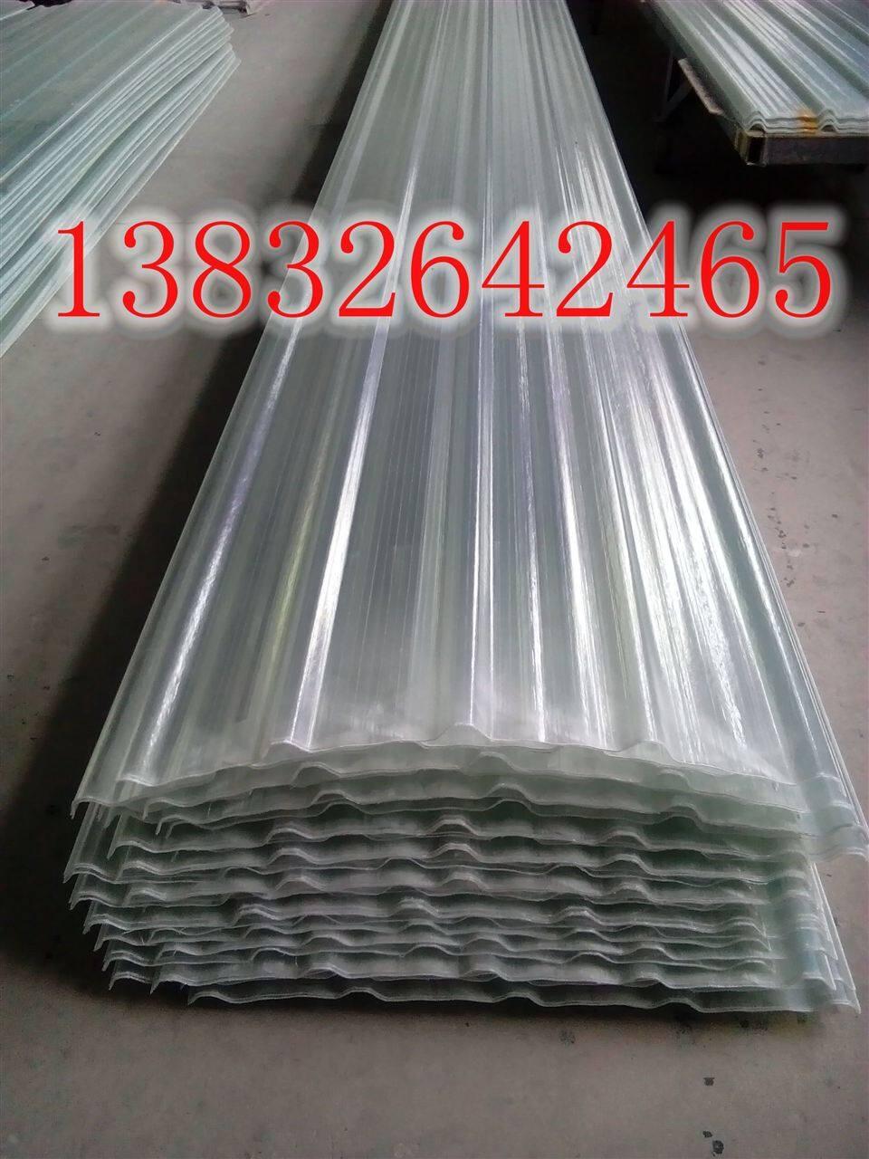 防腐玻璃钢钢结构屋面frp采光带采光板