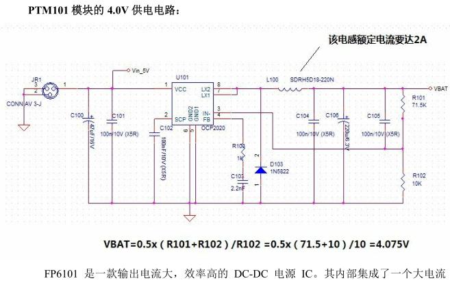 ptb204-gprs模块开发板