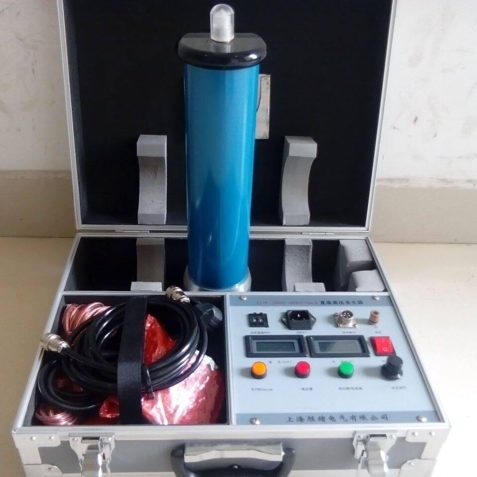 前要肯定直流高压发生器接的是220v交流电源,仔细的检查接线是否正确
