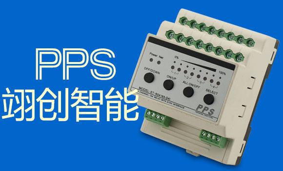 产品描述: 本产品为导轨式安装,含4路智能继电器可独立控制4路3520W灯具的开关,4路0-10V调光接口配合0-10V调光变压器可对日光灯、LED灯等灯具调光。 功能特性: _ 标准导轨式安装占4个模数位; _ 提供4路16A继电器开关和4路0-10V调光信号; _ 可设置各回路的开机初始值(继电器开关,调光亮度值); _ 具备多回路顺序延时启动功能,避免同时启动造成对电网的冲击; _ 具有手动控制按钮,在网络故障时可手动控制回路的开关; _ 具有本机及远程编程、测试功能; _ 调光接口具有&plus