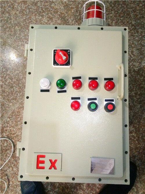 防爆控制箱_bxk 订做带报警器防爆控制箱
