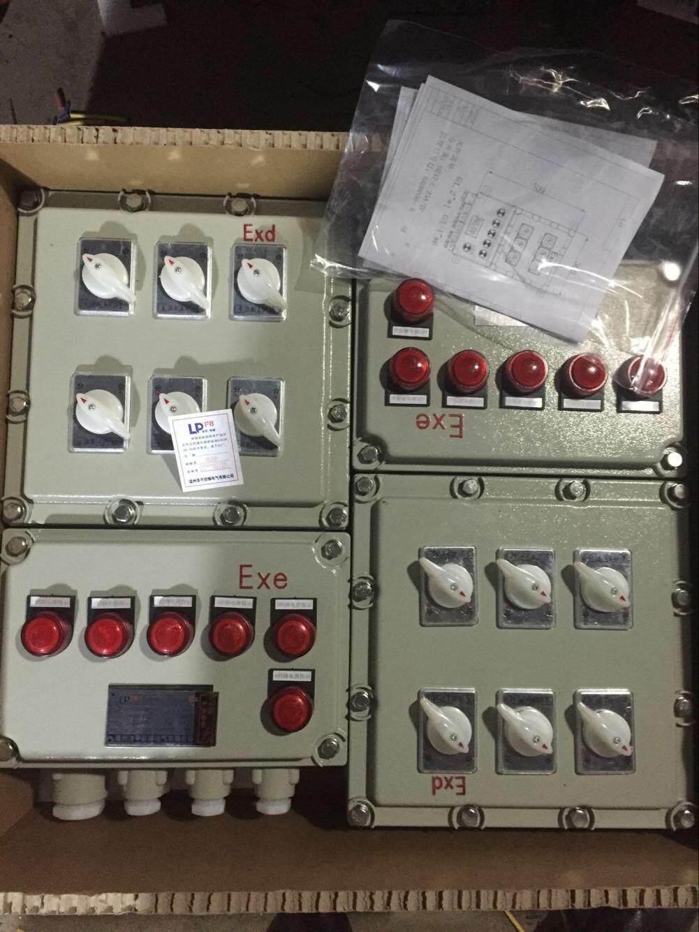 bjx厂家直销ah系列防爆接线盒 圆形防水角通 防爆管件定做