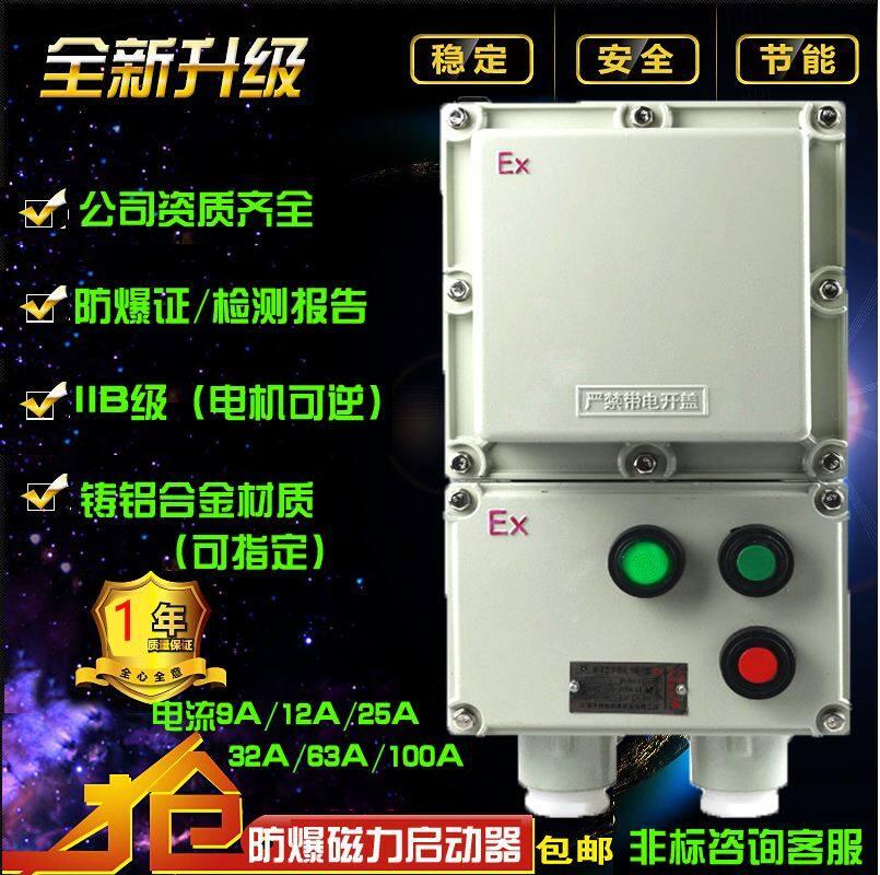 型号            电机功率       交流接触器       热继 bqc-9a