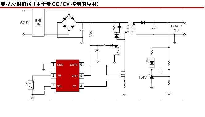 cx7506-cx7506大功率65w恒压恒流降压ic