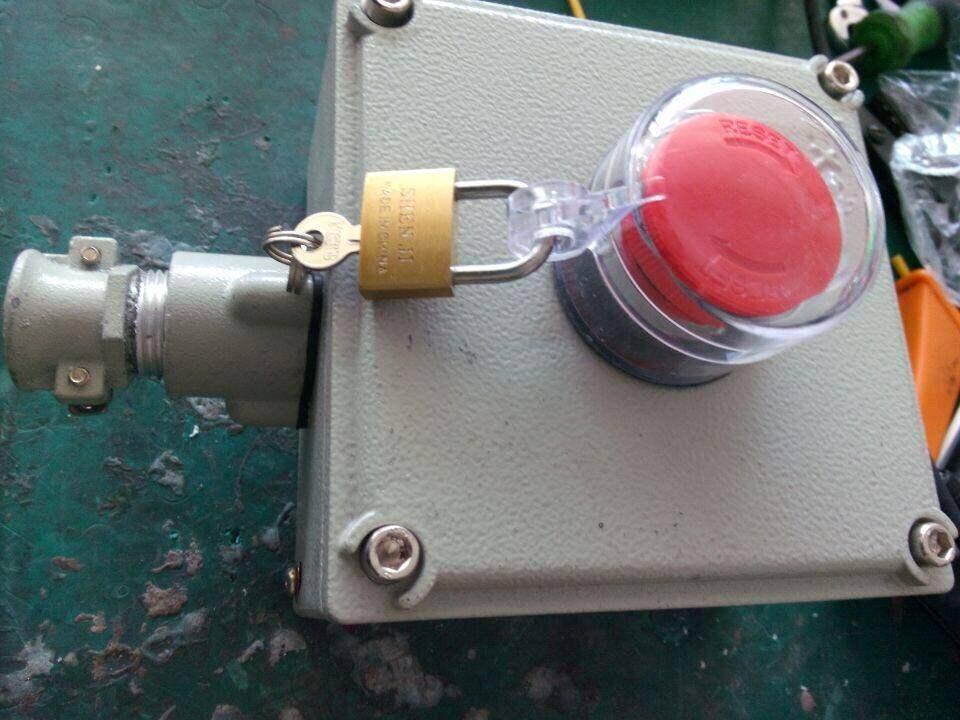 护罩开关控制接线图