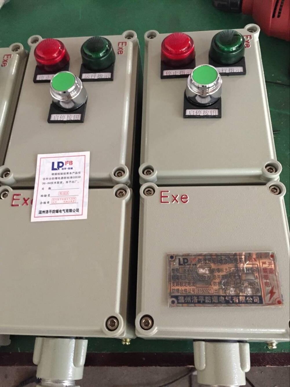 器和电源指示灯及接线端子;