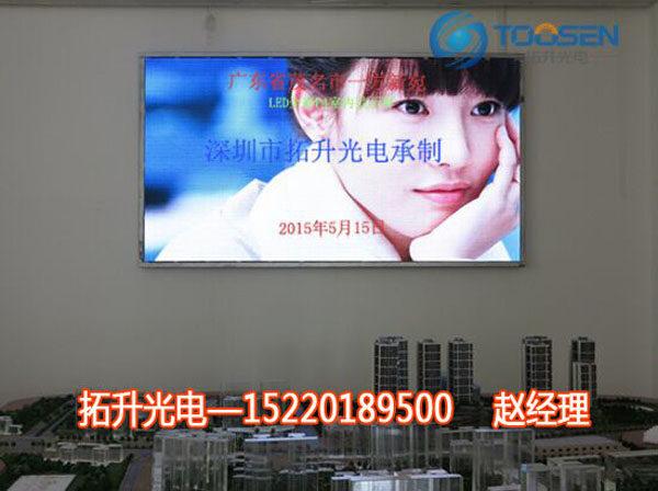 音乐厅演出背景舞台拼装p3.91LED电子屏直销厂家,LED全彩电子屏大屏幕生产厂家制作室内LED全彩显示屏包括P1.2、P1.4、P1.5、 P1.6 、P1.8、P1.9 、P2 、P2.5、P3、p3.91、P4 、p4.81、P5、 P6、P7.62、P8、P10   室外LED全彩显示屏 包括p3.91、p4、p4.81、p5、p6 、p8、P10、P12、P16、P20、P25、P31.
