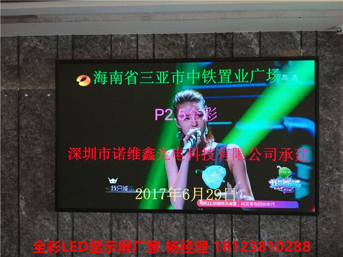 舞台背景led显示屏专业生产制作厂家,随着led大屏幕技术指标的不断