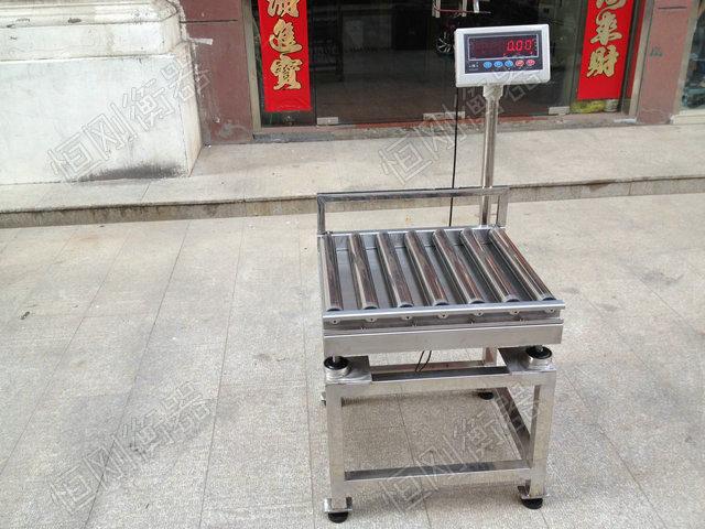 无动力滚筒输送机电子秤