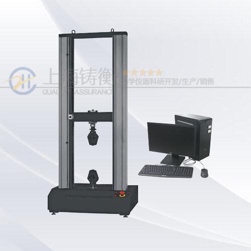 SG8020 微机控制电子万能试验机图片