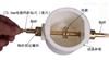 ZIJJ-III绝缘油介电强度测试仪