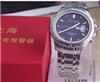 验电手表|电工手表