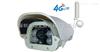 3G/4G无线监控网络摄像机