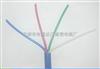 IA-KVVR本安阻燃电缆 IA-KVVR阻燃软芯控制电缆