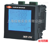 MP-I96 智慧型多功能集合式电表(台湾四国)