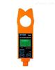 供应钳形直流电流传感器ETCR030D