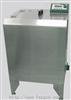 水洗色牢度试验仪/纺织品色牢度测试仪