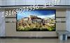 南京LED广告屏P5led广告屏智能化系统广告工程