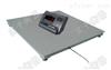 繼電器控制開關量電子地秤,電子磅,電子秤