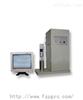 橡胶氧指数测定仪/织物阻燃性能测试仪