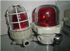 BJD-220V防爆警示灯