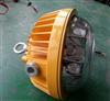 BLED-60W-9106免维护防爆高效节能LED灯