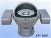 CPT-130D台式磁罗经