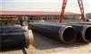 地埋热水输送管道用塑套钢保温管=直埋塑套钢热力保温管今日价格