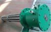 SRY2/SRY4浸入式油加热器