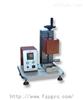 液体穿透试验仪/织物液体穿透试验仪