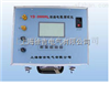 YD-2000HL回路电阻测试仪