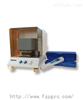 MMT液态水分管理测试仪/织物吸水检测仪
