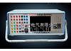 ZKQ9066C微机继电保护测试仪